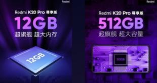 Redmi K20 Exclusive Edition