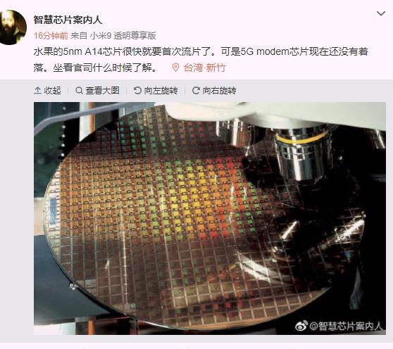 Apple A14 SoC using TSMC's 5nm EUV