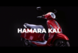 bajaj chetak featured image