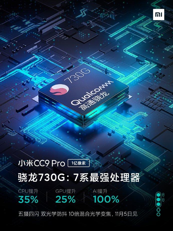 Xiaomi CC9 Pro_top