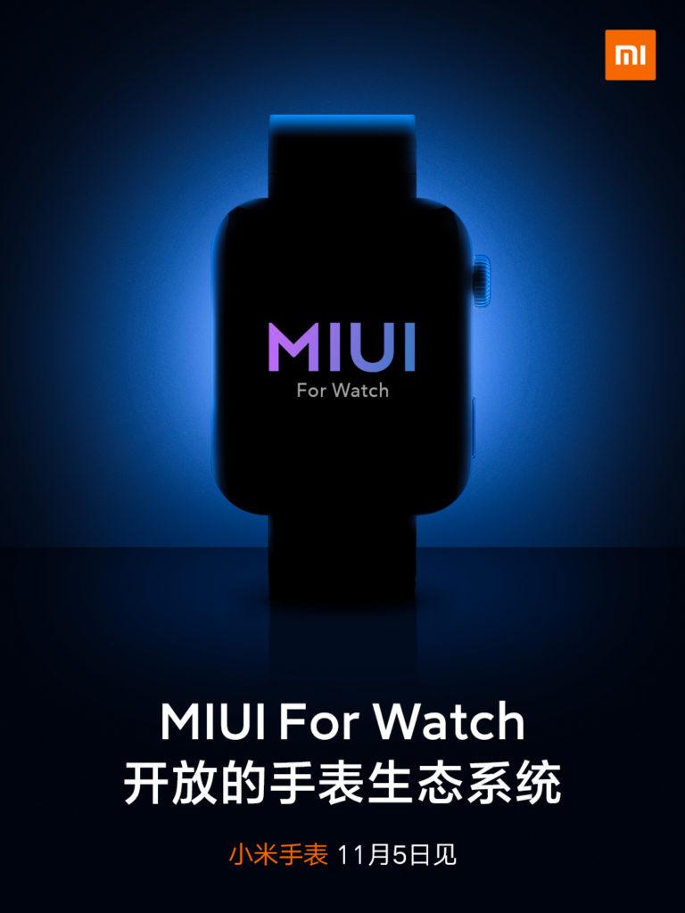 Xiaomi Mi Watch_top